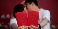 Китайцы разводятся после самоизоляции
