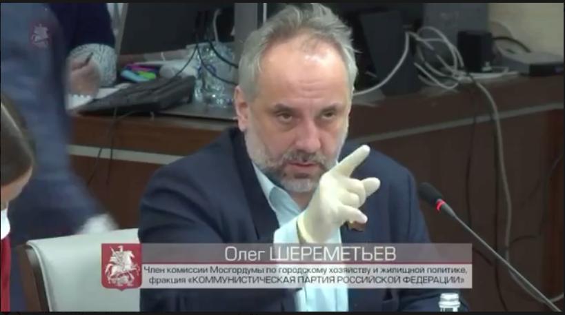 Олег Шереметьев. Фото скриншот трансляции заседания