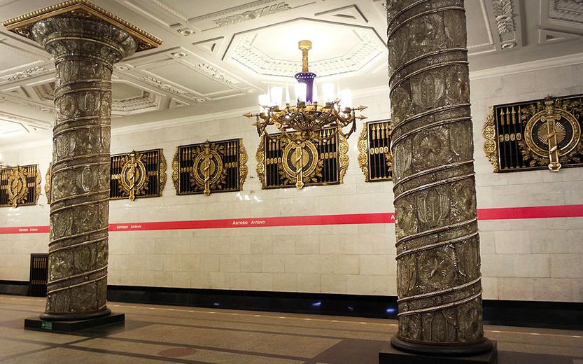 """Популярность поездок на метро упала в разы. Фото """"Metro"""""""