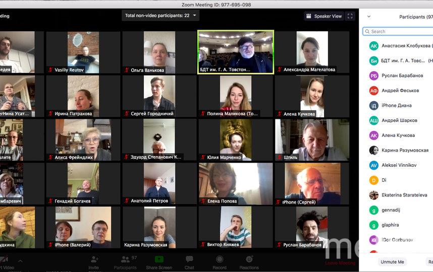 """В БДТ прошел виртуальный сбор труппы. Фото предоставлены пресс-службой театра, """"Metro"""""""