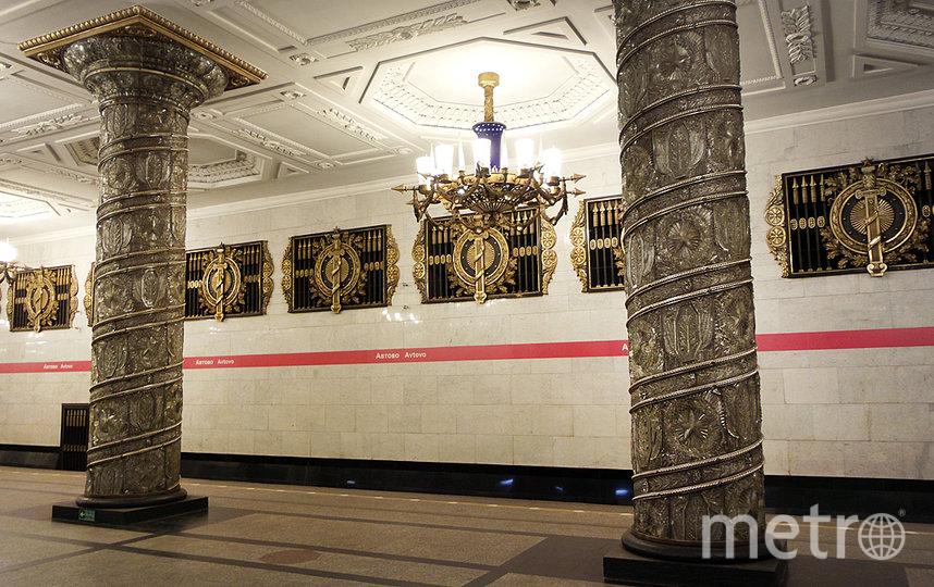 """Метро Петербурга временно работает до 22.00. Фото """"Metro"""""""