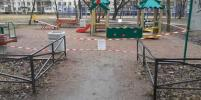 Родители одного из районов Петербурга попросили оградить детские площадки