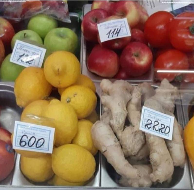 Чаще всего в Сети обсуждают цену на имбирь. За несколько дней она подскочила в четыре раза – с 500 рублей за килограмм до 2000 рублей и выше. Фото Instagram @anechkablandinka