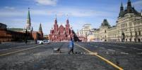 Ограничения в Москве из-за коронавируса продлены до 1 мая