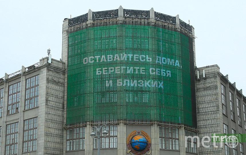 Ограничения в Москве из-за коронавируса продлены до 1 мая. Фото Василий Кузьмичёнок
