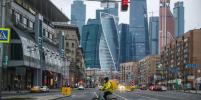 Оперштаб разъяснил правила поездок на авто в Москве во время самоизоляции
