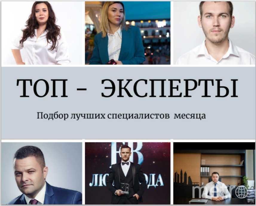 В Москве эксперты подвели итоги соцопроса пользователей соцсетей.
