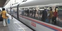 РЖД отменяет еще ряд поездов, в том числе