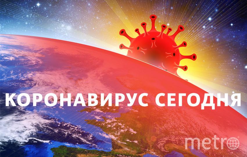 """Статистика дня 3 апреля. Фото """"Metro"""""""