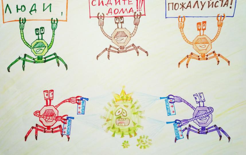 """Рисунок называется """"Кработы против коронавируса"""". Фото Ольга Брагина"""