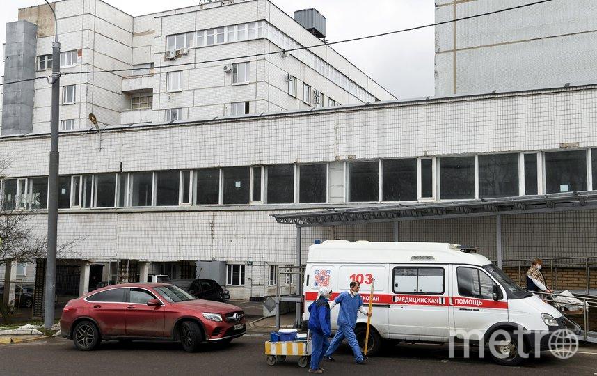 Оперштаб Москвы: онкопациенты продолжат получать медицинскую помощь. Фото AFP