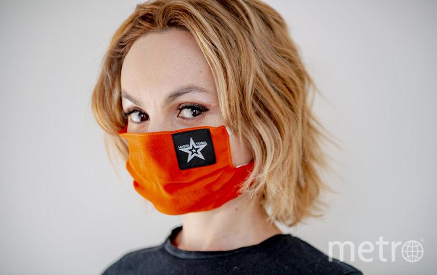 Многоразовая двухслойная маска Masha Tsigal (1100 руб). Фото предоставлено пресс-службой