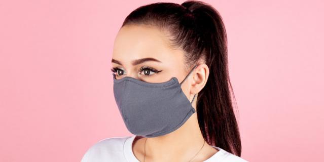 Многоразовая маска для лица из хлопка MIXIT (195 руб).