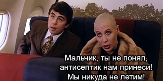 Данила Багров не шутит.