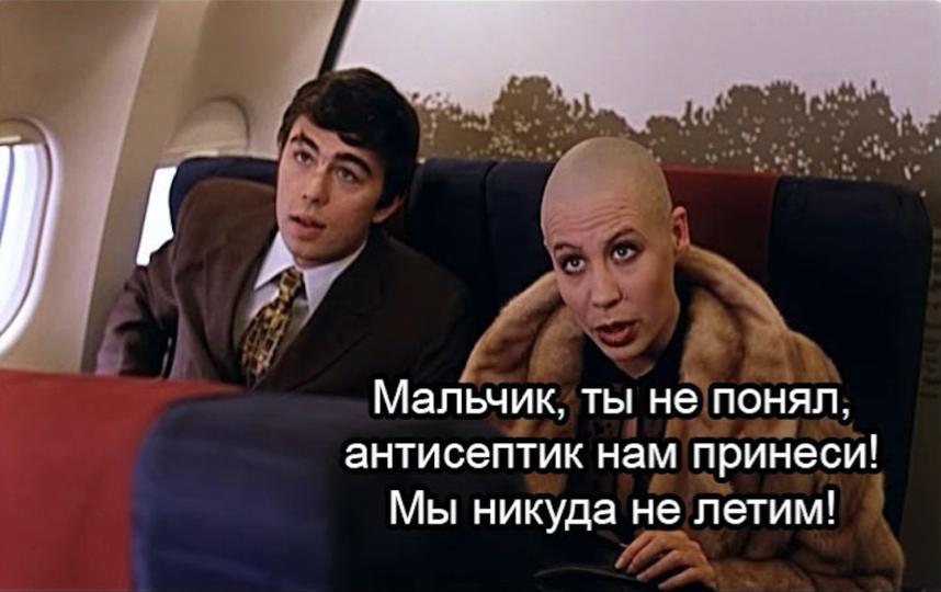 Данила Багров не шутит. Фото соцсети