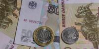 В Москве выписаны первые штрафы за нарушение карантина