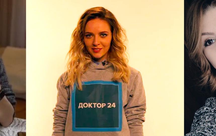"""Телеканал """"Москва 24"""" поможет разобраться и запускает видеоблог """"Доктор 24"""", отвечающий на актуальные вопросы о здоровье. Фото Предоставлено организаторами"""