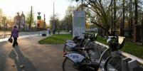 В Москве ограничат время бесплатного велопроката