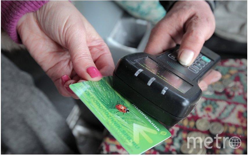 Петербуржцам, вынужденным ездит на работу, проезд компенсируют. Фото Интерпресс