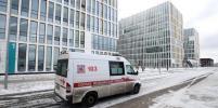 В Москве за сутки выявили 536 новых заболевших коронавирусом