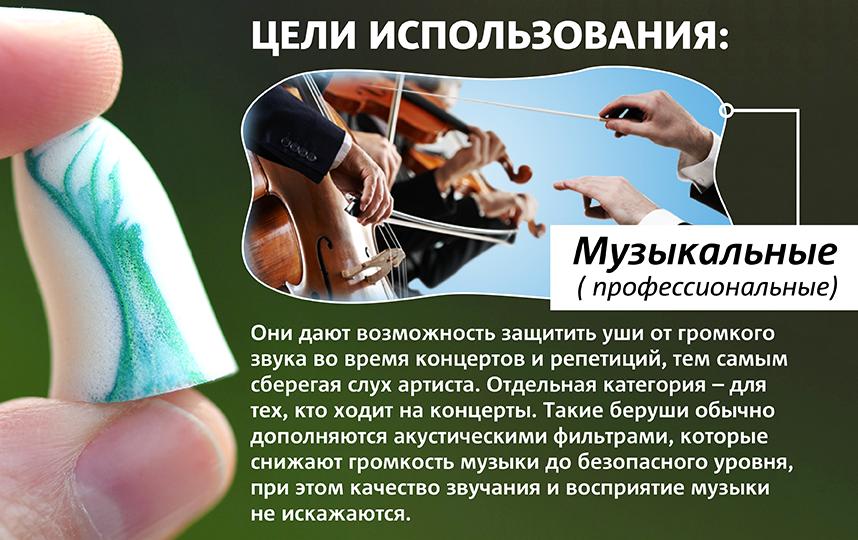 """Выбирая нужный вам вариант, берите в расчёт ваши цели. Фото Инфографика: Сергей Лебедев, """"Metro"""""""