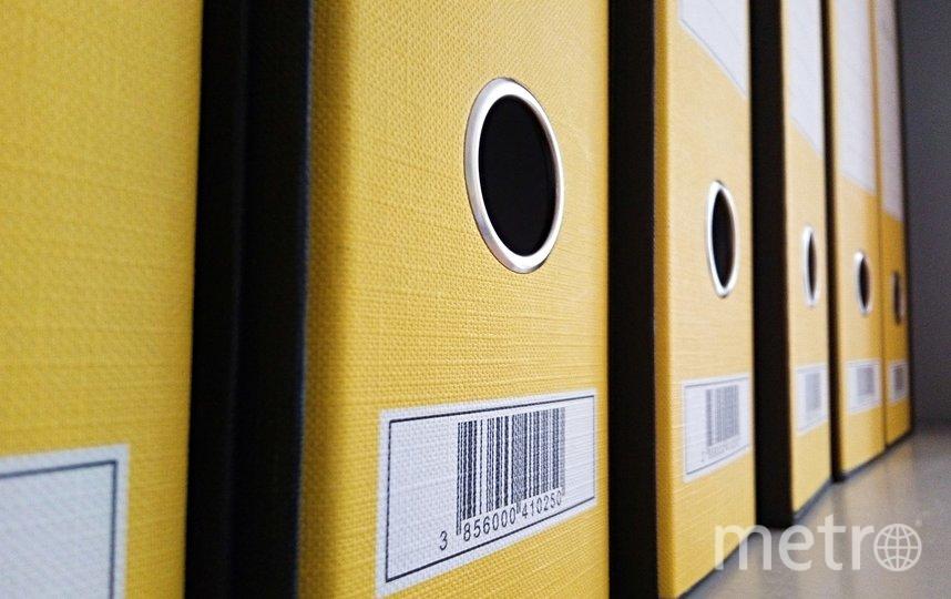Наведите порядок в документах. Фото pixabay.com