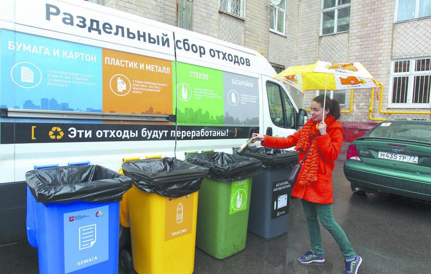 Начните сортировать отходы. Фото Василий Кузьмичёнок