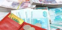 Свет не отключат, пени не начислят: до 1 января отменили штрафы за долги по ЖКХ