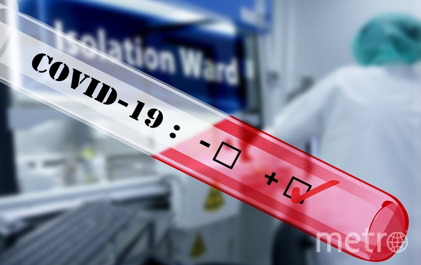 Центр молекулярной диагностики открыл бесконтактное тестирование на коронавирус. Фото pixabay.com