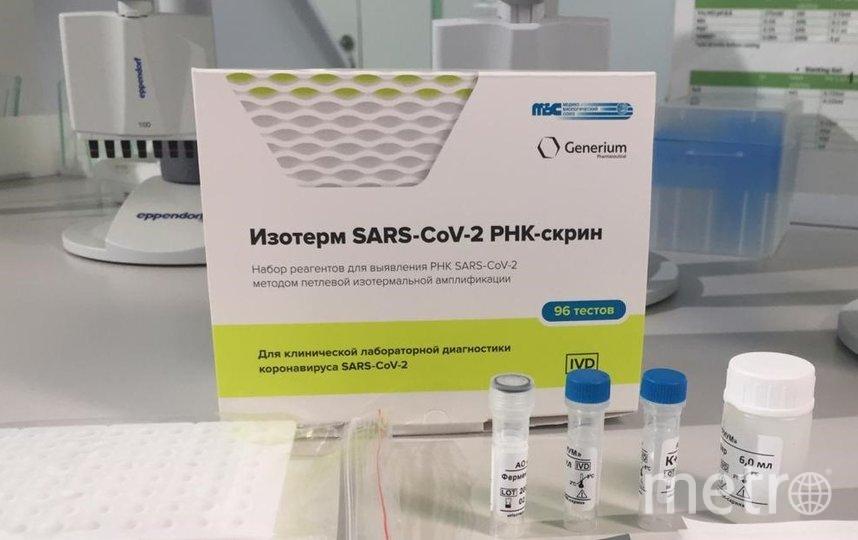 """Тест на коронавирус. Фото пресс-служба компании """"Генериум"""""""