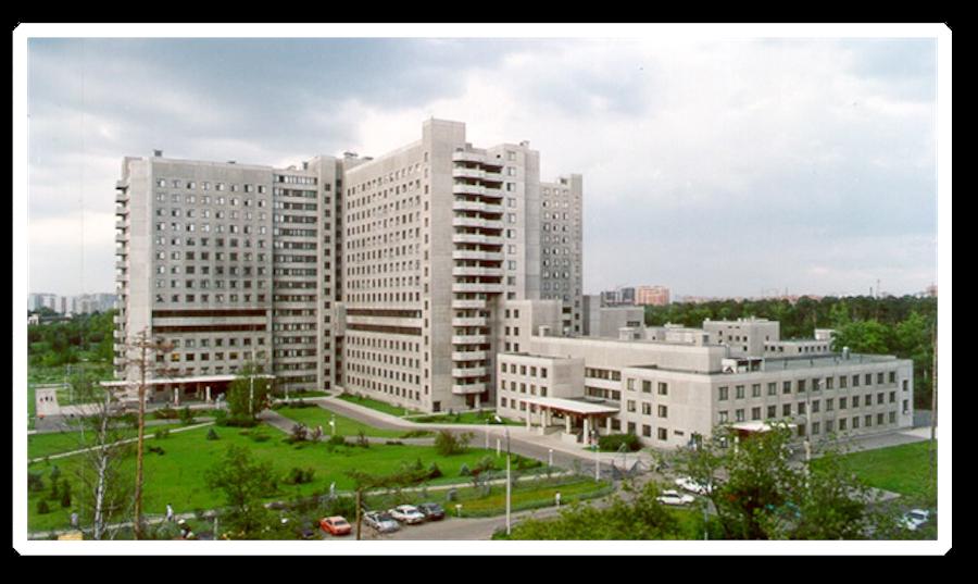 Госпиталь для ветеранов войн номер 3 (архивное фото). Фото официальный сайт госпиталя