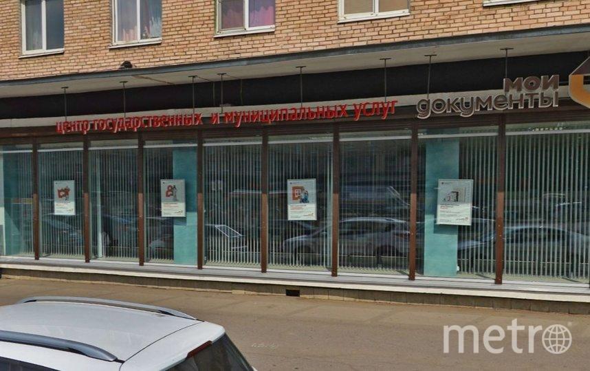 МФЦ работают в режиме онлайн до 30 апреля и на выдачу документов. Фото Яндекс.Панорамы