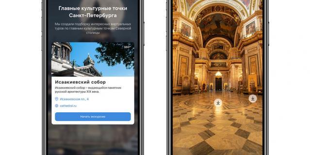 Петербург – один из самых экскурсионных городов мира.