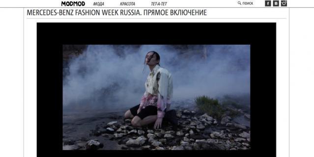 Онлайн-трансляция презентаций участников Недели моды MBFWRussia на сайте modmod.ru.