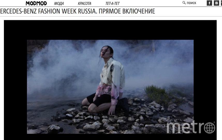 Онлайн-трансляция презентаций участников Недели моды MBFWRussia на сайте modmod.ru. Фото скриншот: modmod.ru