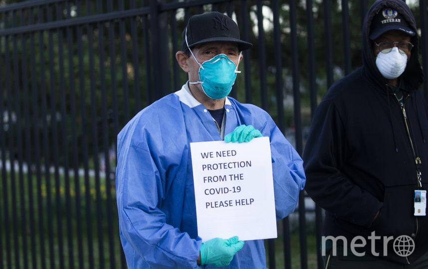 Медработники в Нью-Йорке просят, чтобы их нормально экипировали. Фото Getty