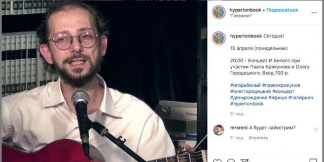 """Игорь Белый, руководитель книжного клуба-магазина """"Гиперион""""."""