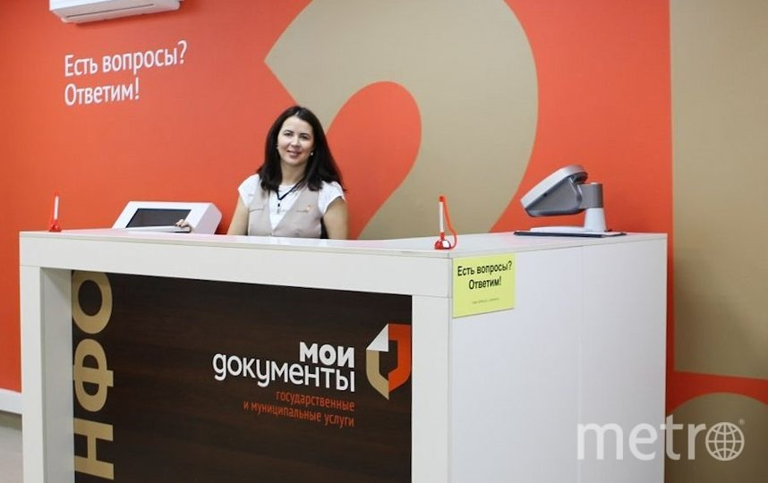 МФЦ Ленобласти возобновляет работу с 9 апреля. Фото mfc47.ru