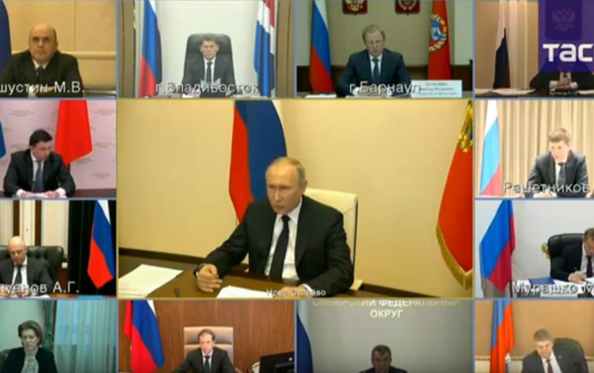 Кадр прямого эфира совещания. Фото Скриншот Youtube