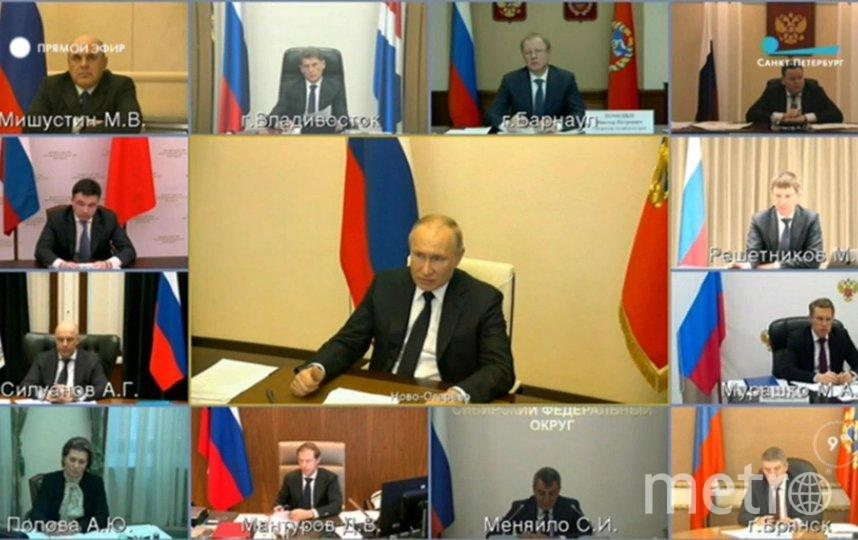 """Владимир Путин. Фото скрин-шот, """"Metro"""""""
