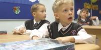 Российские школы могут завершить учебный год без 4-й четверти