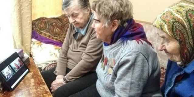 """""""Старость в радость""""."""