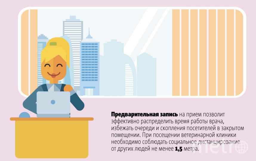 """В столице работают службы помощи. Фото Андрей Казаков, """"Metro"""""""