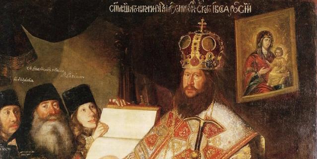 """Парсуна """"Патриарх Никон с братией Воскресенского монастыря"""", 1660 - 1665 годы."""