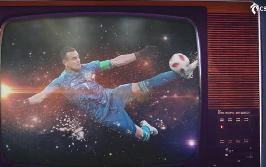 Тот самый момент. Фото скриншот с видео на канале ЦСКА в YouTube, Скриншот Youtube