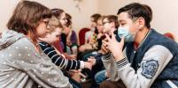 Подростки с иммунодефицитом поддерживают друг друга на расстоянии