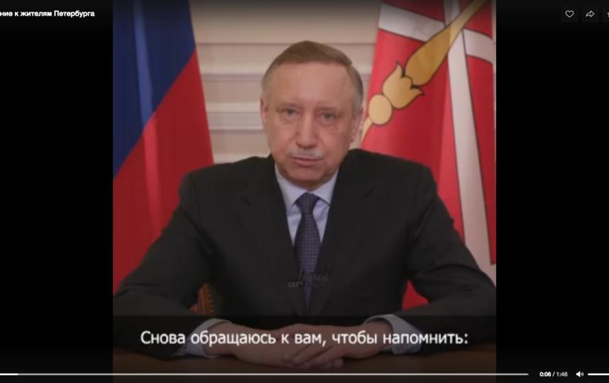 """Александр Беглов. Фото скрин-шот, """"Metro"""""""