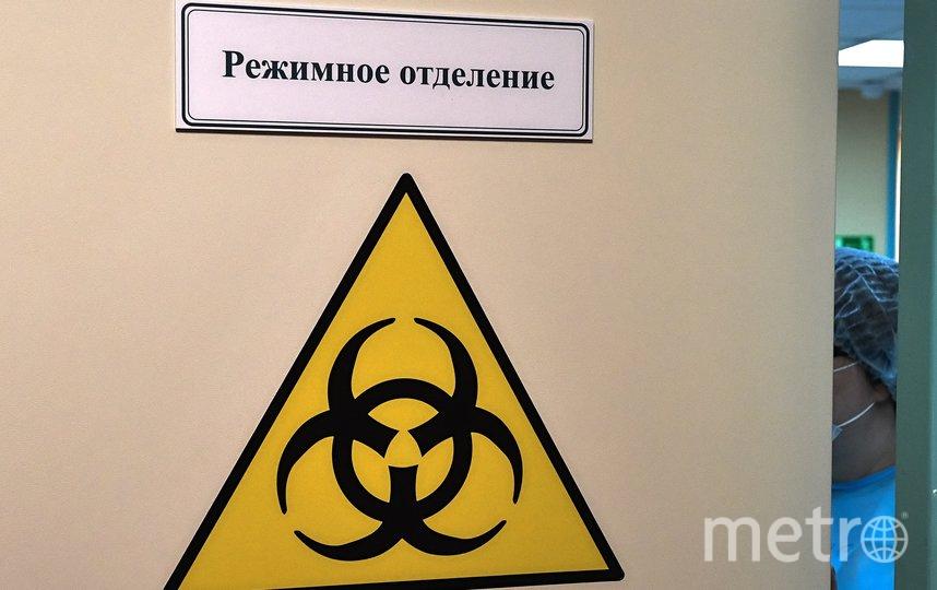 """Больных теперь будут принимать еще две больницы. Фото """"Metro"""""""
