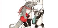 Gucci и художница Юко Хигучи выпустили книгу с играми для детей