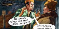 Столичный иллюстратор придал кадрам из советских фильмов карантинный шарм: фото